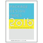 PACKAGE DESIGN INDEX 2016