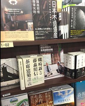 三省堂本店.jpg