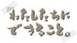 watashitachi-logo02-02.jpg