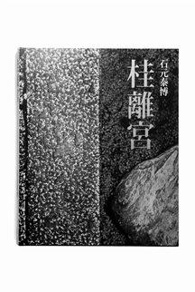 655-1.jpg