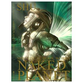 """NAKED PLANET""SHU VISUAL BOOK WORKS"